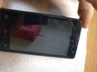 1. Разбито стекло